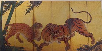 左部分の虎
