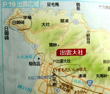 地図のアップ~