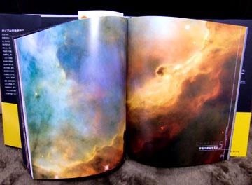 宇宙の画像は、ハッブルが送ってきたもの