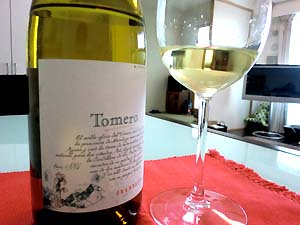 この白ワインはまあまあの味でした