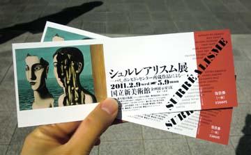 チケットです~~