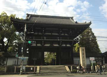 これが広隆寺だ!